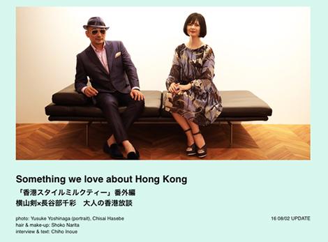 0802hongkong-thumb-500x369