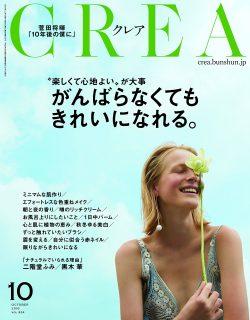 CREA201610