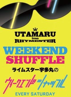 weekendshuffle